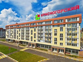 Новостройка Микрорайон Красногорский23